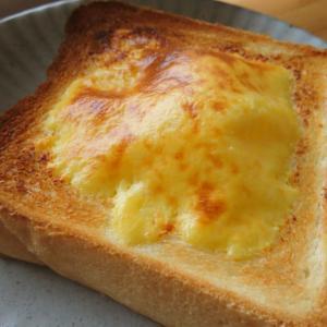 ほっくりチーズトースト   ~ 休日朝ごぱん ~