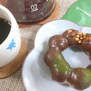 ポン・デ・宇治抹茶ショコラアーモンド