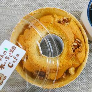 今日はくるみの日  ~メープルくるみシフォンケーキ~