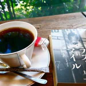 「cafe notes」で珈琲と読書。
