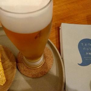 書店カフェでの嬉しい出来事(×2)