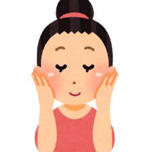 【体験談】バランスよくたんぱく質を摂取!元気な体とお肌で過ごすことができます