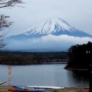 No.1987 富士八景 忘年登山おまけ