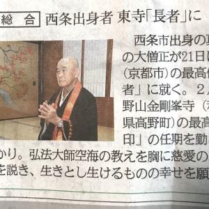 No.2018 故郷自慢
