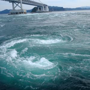 鳴門の渦潮と淡路島へ 四国ツーリング♪