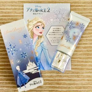 アナと雪の女王2限定デザイン!【スノービューティー ホワイトニング トーンアップエッセンス】☆
