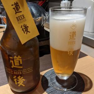 四国ほぼ半周の旅 16(道後温泉 ホテル古湧園遥 夕食)