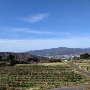 山形蔵王温泉湯めぐり旅 5(上山藩武家屋敷)