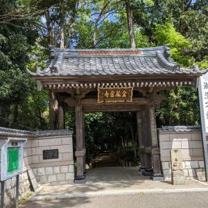 Googleマップを見ながら散策(新京成線 滝不動・三咲・二和向台あたり)