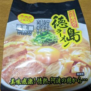 マルメン製麺 徳島ラーメン