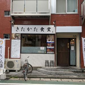 きたかた食堂 本八幡店