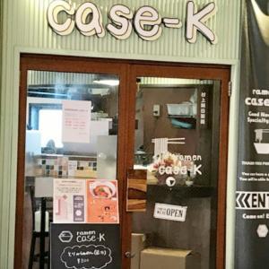 ramen case-K