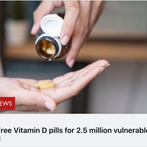 ビタミンDとコロナウィルス重症化予防