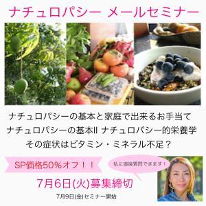 リンク集(7月版)