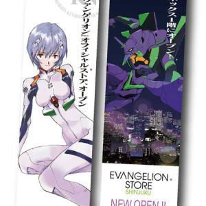 EVANGELION STORE SHINJUKU、マルイアネックスにて明日オープン