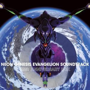 「NEON GENESIS EVANGELION SOUNDTRACK 25th ANNIVERSARY BOX」&「EVANGELION FINALLY」10月7日(水)発売決定。摩 砂 雪描き下ろしジャケ写も公開