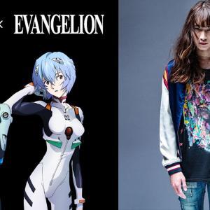 『新世紀エヴァンゲリオン 劇場版原画集 Groundwork of EVANGELION The Movie』が2冊同時に配信開始
