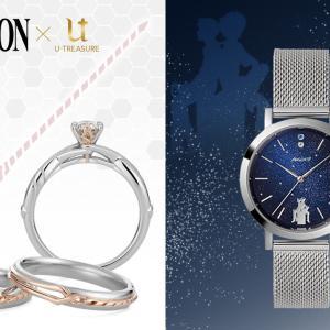 「ロンギヌスの槍」モチーフの婚約指輪・結婚指輪&シンジとカヲル腕時計 登場