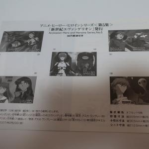 アニメ・ヒーロー・ヒロインシリーズ<第5集> 「新世紀エヴァンゲリオン」 紹介