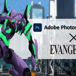 無料の写真アプリ「Adobe Photoshop Camera」にエヴァンゲリオンレンズが登場