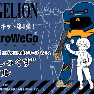 本日19時より放送の「快答!50面SHOW」に宮村優子さんが登場。