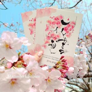 4月/日本全国花咲く書道スクール情報