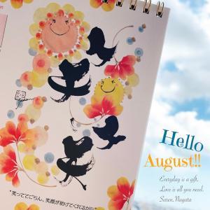 8月になりました♡花咲く書道情報