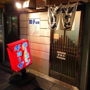 【福島ご当地グルメ】福島市栄町・「餃子会館」の熱々焼き餃子を味わう!!