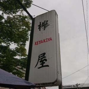 【お弁当日和】仙台市昭和町・「欅屋」の270円弁当をいただく!!