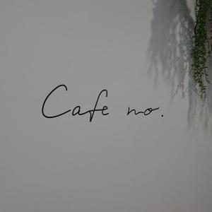 【インスタサークル活動】【カフェ巡り】仙台市一番町・「cafe no.」のボトルコーヒーミルクをごくごく!!