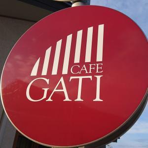 【カフェ巡り】【カレー日和】宮城県登米町・「CAFE GATI」のガティカレーをいただく!!