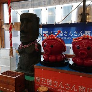 【バスの旅】【沿岸を行く】仙台駅前から高速バス仙台気仙沼線で行く志津川と沿岸の風景