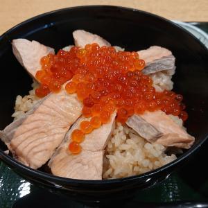 【宮城の秋の郷土料理】記者、かわまちてらす閖上の「漁亭 浜や」でいくらたっぷりのはらこ飯をいただく!!