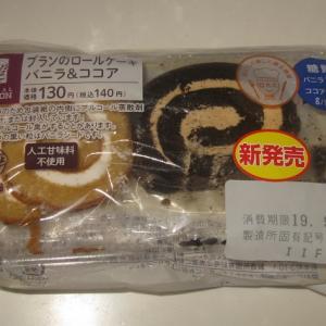 ブランのロールケーキ(バニラ&ココア)(ローソン)