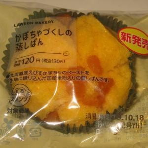 かぼちゃづくしの蒸しぱん(ローソン)