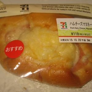 ハムチーズマヨネーズ(セブンイレブン)