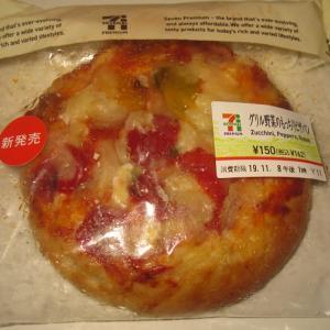 グリル野菜のもっちピザパン(セブンイレブン)