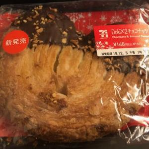 Doki×2チョコナッツ(セブンイレブン)