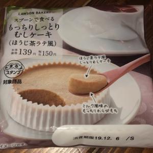 スプーンで食べるもっちりしっとりむしケーキ(ほうじ茶ラテ風)(ローソン)
