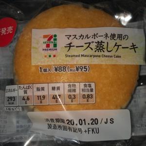 マスカルポーネ使用のチーズ蒸しケーキ(セブンイレブン)