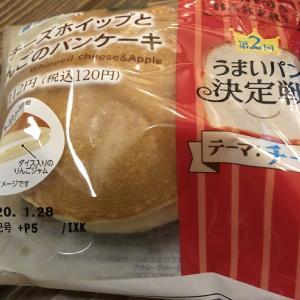 チーズホイップりんごのパンケーキ(ファミリマート)