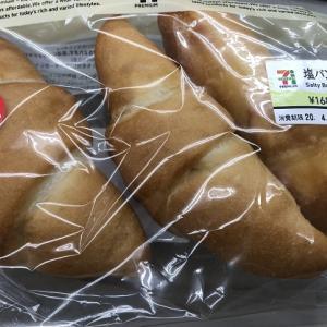 塩パン(3個入り)(セブンイレブン)