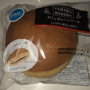 カフェオレパンケーキ(ファミリーマート)