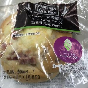 スーパー大麦使用ベーコン&チーズ(ファミリーマート)