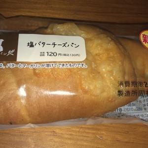 塩バターチーズパン(ローソン)