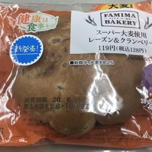 スーパー大麦使用レーズン&クランベリー(ファミリーマート)