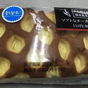 ソフトなチーズクリーム(ファミリーマート)