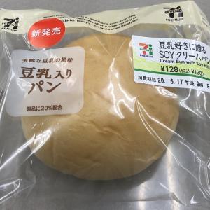 豆乳好きに贈るSOYクリームパン(セブンイレブン)