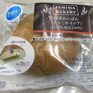 抹茶あんぱん(きなこホイップ)(ファミリーマート)
