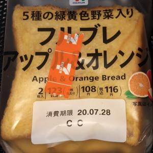 5種の緑黄色野菜入りフルブレアップル&オレンジ(セブンイレブン)